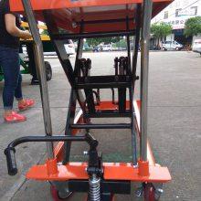 手动液压升降台 350kg脚踩升高平台车(可定做各种规格)