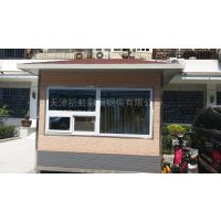 北京怀柔祈虹彩钢厂家直销qhcg-003低价新型环保彩钢板移动岗亭