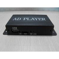 供应HD36单机网络高清安卓广告播放器插卡播放后台编辑定时更新