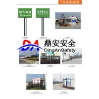 专业厂家定制抚顺高品质管道标识道路标识系统涵盖标语标识标牌