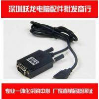 Y-105 USB转RS232线[贴片] 电脑配件批发