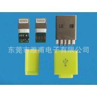 厂家长期供应 I5面条数据线插头系列 规格齐全 多种颜色供选