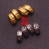 DIY配件 天然纯黄铜藏式六字真言隔珠隔片 佛珠念珠 尼泊尔配珠