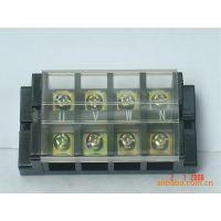 接线排 大电流 电源端子排 CQC CE  ROHS