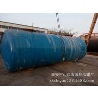 生产加工制造18m3SF不锈钢玻璃钢双层罐,欢迎致电采购