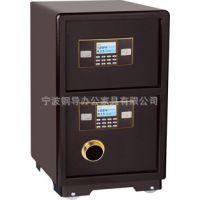 宁波保险箱 投币保险箱 机械保险箱 密码保险箱15957458967李方怀