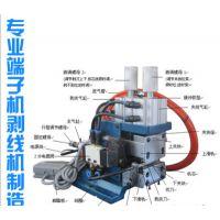 供应3F直立式剥皮机,气动剥皮机,电线电缆导线剥皮机(包邮)