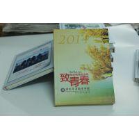 供应广桂林旅游专科学校毕业纪念册