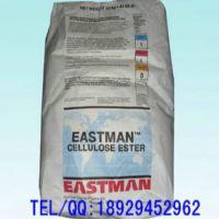 直销醋酸丁酸纤维素CAB伊斯曼化学171-15S涂料专用 油墨油漆助剂