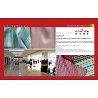 上海环思织造行业ERP案例——天纺控股荣泽纺织有限公司