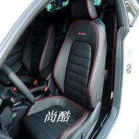 广州汽车真皮座套厂 生产 加工速腾 宝来 高尔夫 捷达超仟皮座套