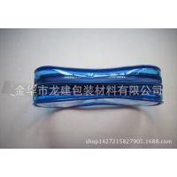 热销 PVC 化妆包 化妆袋 笔袋 透明袋 拉链袋