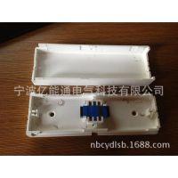 皮线光缆入户接续盒 光纤保护盒 光纤桌面盒