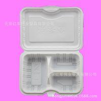 HJ-011 快餐盒 午餐盒 一次性餐盒 塑料饭盒 一次性塑料餐盒 餐盒