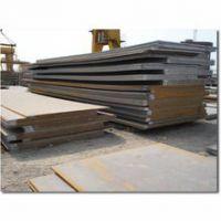 供应不锈钢板热轧板镀锌板20#钢板