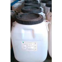 水溶硅油,亲水性硅油,二甲基硅油价格,改性硅油价格