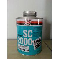 SC2000德国进口蒂普拓普tiptop 胶水粘接剂皮带胶广西