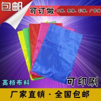 加工定制涤纶热转印广告旗,铝合金旗杆,颜色多选形状商定可加印logo(005)