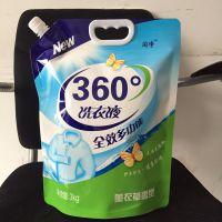 洗衣液袋子厂家定制 2kg洗衣液包装袋 带吸嘴自立袋