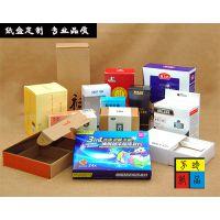 定制各类纸盒 彩盒 瓦楞盒 礼品盒 精包装 彩色印刷 定制各类包装盒