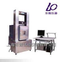 YZM-H微机控制电气伺服混合料万能试验机上海乐傲