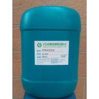 强力机械设备防锈油清洁剂深圳环保生铁防锈油油污清洗剂价格 净彻