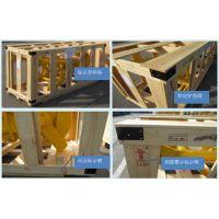 成都木箱包装公司设备包装公司出口包装公司