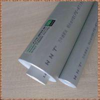 复合管_耐温耐压衬塑(PE-RT II)铝合金管/品牌规格