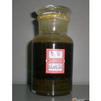 ?广泛应用各大行业的聚合硫酸铁东莞直销