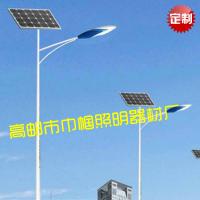 热销led路灯20 30 40W户外太阳能 led路灯灯头 道路照明路灯工程