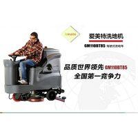 山西高美洗地车_山西驾驶式洗地机GM110BT85