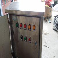 济南卓智 生产 XGN高压固定式开关柜 高压成套电气设备 厂家