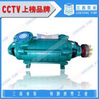 MD型单吸多级耐磨离心泵价格,三昌泵业