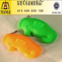 东莞天乐硅橡胶制品厂 硅胶钥匙包 动物硅胶钥匙包