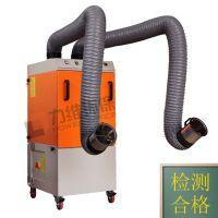 焊接烟尘用什么治理? 72分贝超低噪音焊烟净化器 青岛力维环保供应