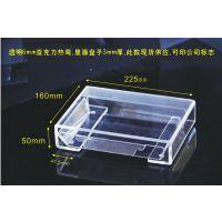 亚克力透明酒店用品耗品盒 有机玻璃小物件收纳盒 存放存储盒包邮