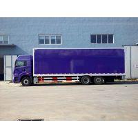 解放快递运输车,9.6米快递物流车,干货厢,复合板厢式货车