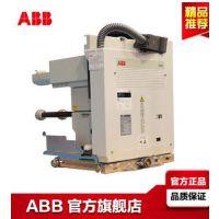 ABB现货VD4航空插头用的小插针(1.0)优质原装产品