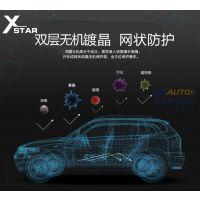无机双层X-star镀晶,绍兴汽车美容镀晶施工实拍