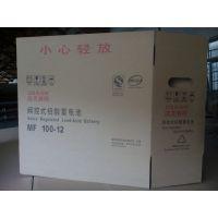 供应杭州西湖区纸箱加工厂供应上城区、下城区、拱墅区纸箱纸盒。