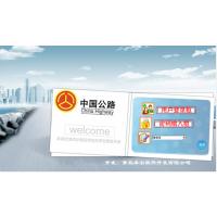 青岛公路养护软件 道路技术状况评定系统