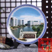 定做陶瓷纪念盘 定制青花瓷盘子 庆典留念纪念盘