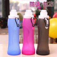硅胶运动水壶 硅胶折叠魔法杯 硅胶折叠水壶 新型户外旅行用品