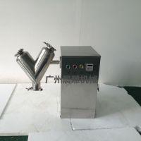 实验室V型混合机,粉体设备V型混合机,制药机械V型混合机