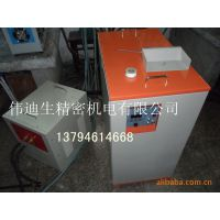 超大熔炼量中频电源WDSZ-160生产厂家