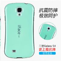 供应iface mall新款三星s4手机壳创意3星i9500防摔9508v硅胶保护套
