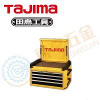TAJIMA日本田岛工具箱 6抽屉专业级工具箱 零件工具柜 EBR-400A
