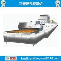 pcb隧道炉 直燃式隧道炉面包线食品机械休闲食品加工设备机器