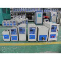 供应刨刀焊接机、木工钻头焊接机;五金机械配件焊接设备