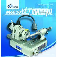 高精度-铣刀侧刃研磨机M6020